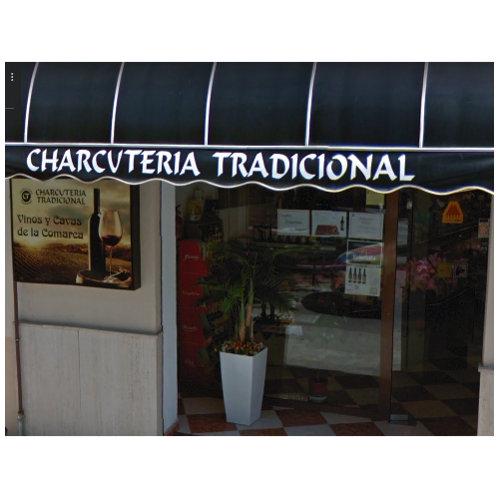 Entrada a Charcutería Tradicional, ¡conócenos!